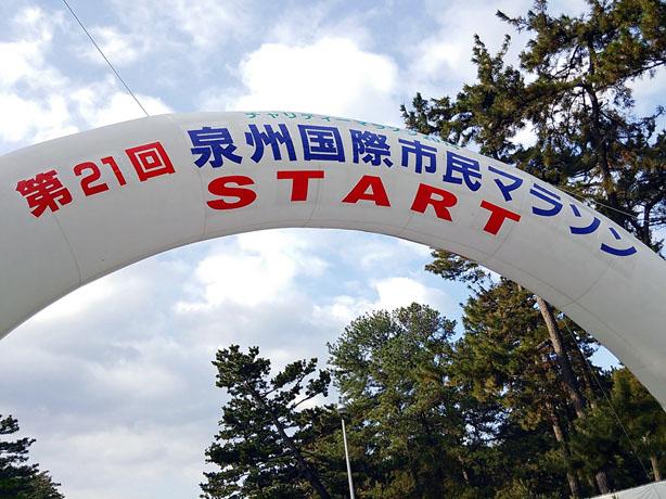 久宝寺-13.jpg