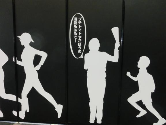 大阪マラソン-11.jpg