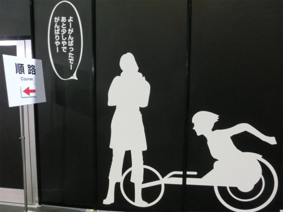 大阪マラソン-13.jpg