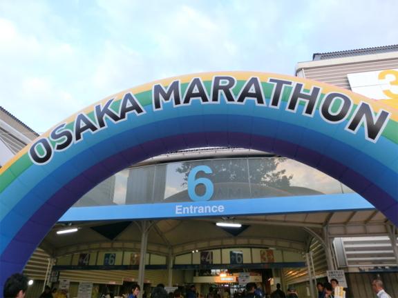 大阪マラソン-2.jpg