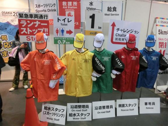 大阪マラソン-3.jpg