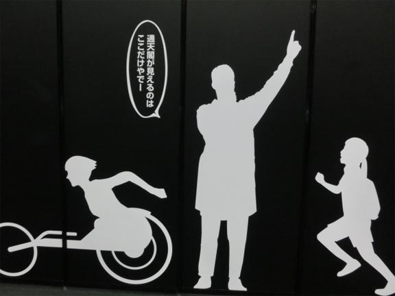 大阪マラソン-6.jpg