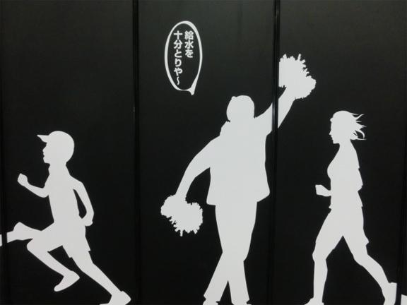 大阪マラソン-9.jpg