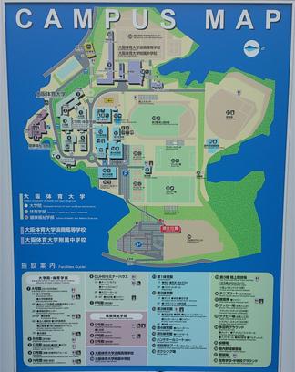 大阪体育大学.jpg
